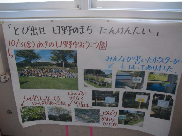 blog_141206-3