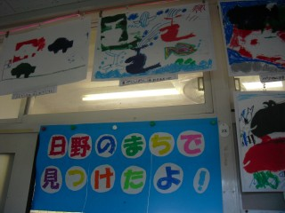 blog_141206-6