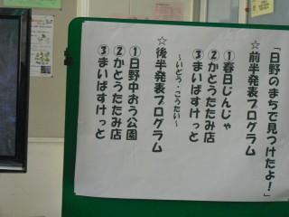 blog_141206-7