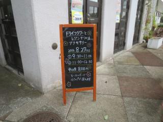 blog_160911-1