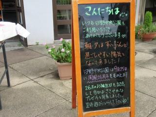 blog_160927-1