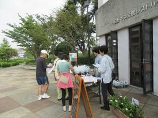blog_160927-3