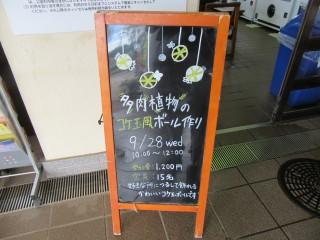 blog_161004-1