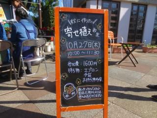 blog_161031-1