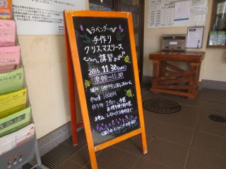 blog_161208-1