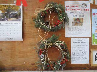 blog_161208-10