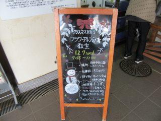 blog_161218-1