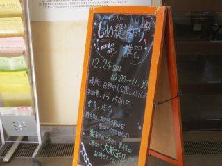 blog_161227-1