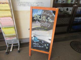 blog_170121-1