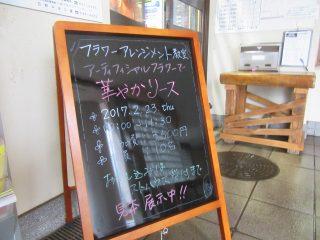blog_170228-1