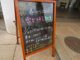 blog_170404-1