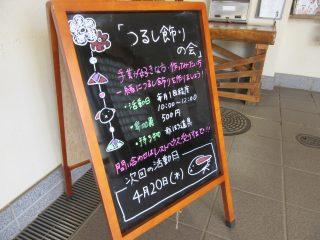 blog_170508-1