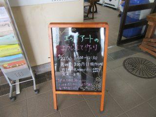 blog_170509-1
