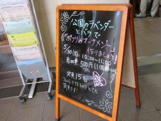 blog_170530-1