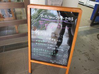 blog_170608-1