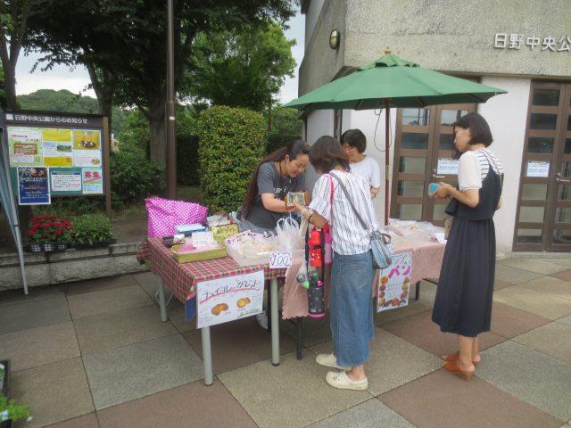 blog_170701-8