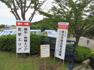 blog_170911-3