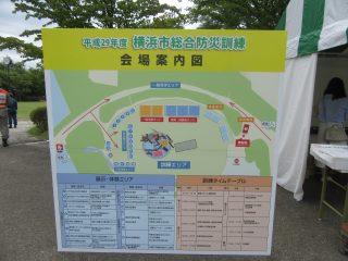 blog_170911-4
