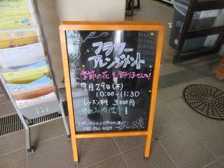 blog_171005-1