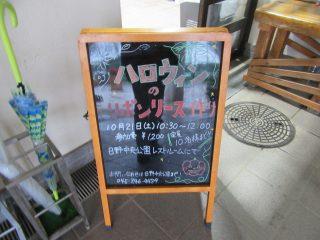 blog_171027-1