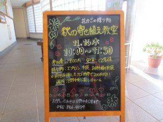 blog_171128-2