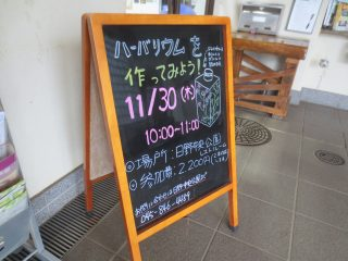 blog_171130-1