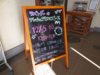 blog_171205-1