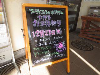 blog_171226-1