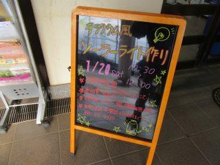 blog_180120-1