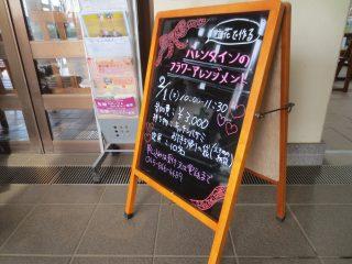 blog_180220-1