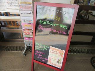 blog_180224-1