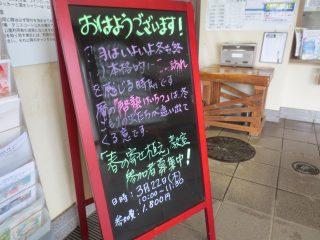 blog_180329-1