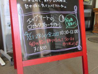 blog_180507-1