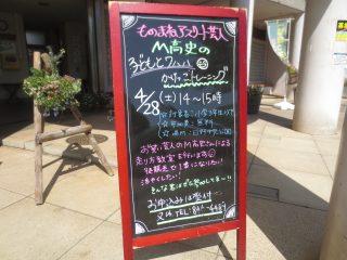 blog_180514-1